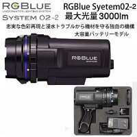 RGBlue_SYSTEM02-2