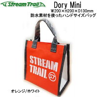 StreamTrailストリームトレイルDoryMini