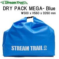 DryPackmega