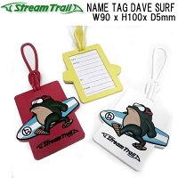 StreamTrailストリームトレイルDaveのネームタグ