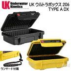 6月下旬入荷予定 UK ウルトラボックス 206 Type A DX ドライケース パッドライナー付 外寸:170x119x58mm    メーカー在庫/納期確認します