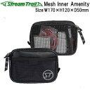 ストリームトレイル MESH INNER Amenity メッシュインナーバッグ アメニティ— PVC製 ラバータイプ 小物入れ 1