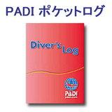 PADI 70049J ポケットログ 赤 リブリーザー エンリッチ データ対応 ダイビング ログブック 22ダイブ分 メモやイラストが書ける ●楽天ランキング人気商品● ネコポス メール便対応可能