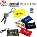 【あす楽対応】 Laerdal社 フェイスシールドキーリング...