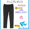 RA5204