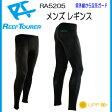 【あす楽対応】リーフツアラー 【RA5205】メンズレギンス 男性用 ラッシュガード パンツ REEF TOURER 2017 ロングパンツ トレンカ UVカット 紫外線から足を守る