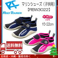 RBW3022【送料無料】