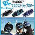 RA5007