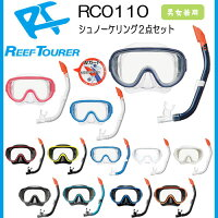 RC0103
