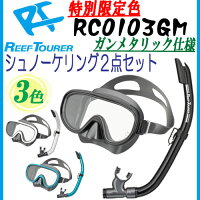 RC0103GM