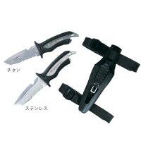 MAKOナイフ