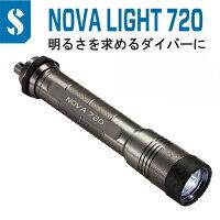 スキューバプロ(Sプロ)ノバライト720NOVALIGHT700本格派水中LEDライト楽天ランキング人気商品ダイビング【送料無料】