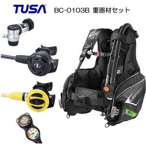 ダイビング 重器材セット 9番 *BCD TUSA BC-0103B *レギュ RS1103J *オクト *ゲージ アクアラング トラスト2  重器材 セット 重機材 スキューバダイビング フルセット AQOULUNG 2連ゲージ 軽量