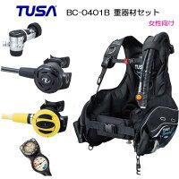 TUSA・bcd04012連ゲージ重器材セット