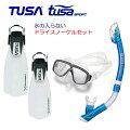 TUSAダイビング・スノーケリング軽器材3点セット