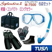 TUSAダイビング・スノーケリング軽器材6点セット