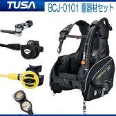 ◆重器材セット 16番 *BCD TUSA BCJ0101B *レギュ TUSA RS812 *オクト *ゲージ アクアラング  トラスト2  ダイビング 重器材 スキューバダイビング フルセット 【送料無料】