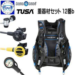 ◆ダイビング 重器材セット 15番 *BCD アクアラング プロHD *レギュ TUSA RS1103 *オクト *ゲージ TUSA SCA-150 ダイビング 重機材 重器材 セット 【送料無料】