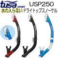 USP250