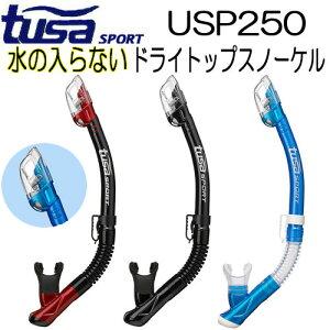 タバタ ツサスポーツ ZEROシリーズ USP250