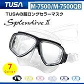 TUSA ロングセラーマスク M-7500【Splendive2】マスク 軽量・コンパクト 日本人に合わせた設計 ソフトな肌当たり スプレンダイブ2 M7500 M-7500 ●楽天ランキング人気商品● ダイビング スキューバダイビング