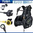 ◆重器材セット 1番*BCD TUSA BCJ0101B *レギュ TUSA RS1103 *オクト *ゲージ TUSA  SCA-150 ダイビング 重器材 スキューバダイビング フルセット スイベルジョイントで 口へのフィット性向上 【送料無料】