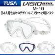 TUSA マスク M-19 ヴィジオ ウノ Visio uno  M19 (一眼タイプ) 日本人男性向けのデザイン ダイビング 軽器材 メーカー在庫確認します ●楽天ランキング人気商品● カラー:T 7月上旬入荷待ち