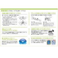 【フィットネス】VIEWV710J子供用