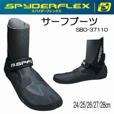 28cm【あす楽対応】SPYDERFLEX スパイダーフレックス SURF BOOTS サーフブーツ  (1ストラップ) SBO-371 スタンダード ウェイクボード サーフィン ウィンターブーツ