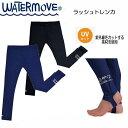 WATER MOVE ウォータームーブ ラッシュトレンカ【WRT-36...