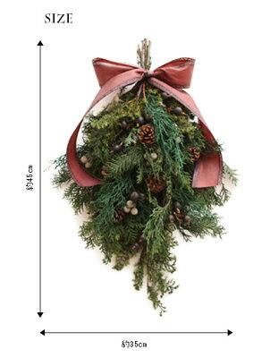 クリスマス・スワッグ【15時迄の注文であす楽】【送料無料】クリスマス/プレゼント/プリザ/お誕生日/結婚祝い/出産祝い/開店祝い/内祝い/結婚記念日/新築祝い/季節のお祝い/彼女/妻/女性【楽ギフ_のし】【楽ギフ_メッセ】【クリスマス】