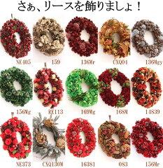 クリスマスリース!FiNEセレクト人気の輸入リースLサイズクリスマスリースLサイズ【輸入ドライ...