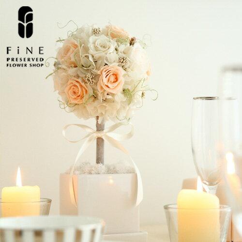 結婚祝いのお花に プリザーブドフラワー「ローズトピアリー」結婚祝い プレゼント ウェディング ...