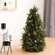 クリスマスツリー フォレスト・ツリー クリスマス プレゼント シンプル