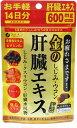 金の しじみ ウコン 肝臓エキス 42粒(14日分) クルクミン 亜鉛 オルニチン クスリウコン ビタミンB1 配合 栄養機能食品 ファイン