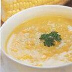 『カラダにやさしいポタージュ(12袋入り)』 やさしくWell Day アレルギー特定原材料不使用 原料表示を気にする心配はありません。【健康食品 ダイエット スープ 野菜スープ】【メール便で送料無料】