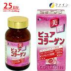 ファイン 美麗 ピュア コラーゲン コラーゲン 2,220mg 核酸 300mg コエンザイム Q10 コラーゲン ペプチド 配合 25日分(1日15粒/375粒入) 乾燥 潤い 美容 サプリ サプリメント