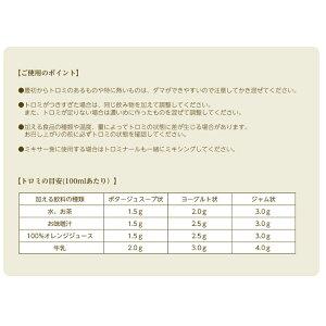 【嚥下補助食品】ファインWellCare『FINEトロミナール2kg』無味無臭なので食品のもつ本来の風味・色調を損ないません【健康食品福祉介護食とろみ調節とろみ剤お年寄り高齢者】【送料無料】