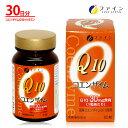 コエンザイム Q10 - 30 ビタミンB ビタミンE 配合(1日1〜2粒/60粒入) サプリメント サプリ 毎日の 美容 と 健康 維持 に ファイン