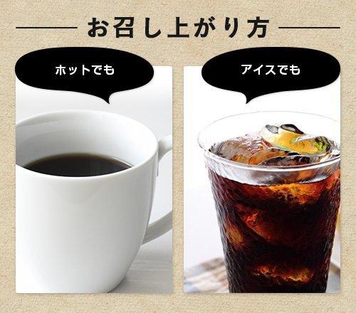 ファイン メタ ・ バニラ コーヒー クロロゲン 酸 類100mg オリゴ糖 45mg カテキン 3mg配合 60杯分 燃焼 ダイエット サポート 満足感