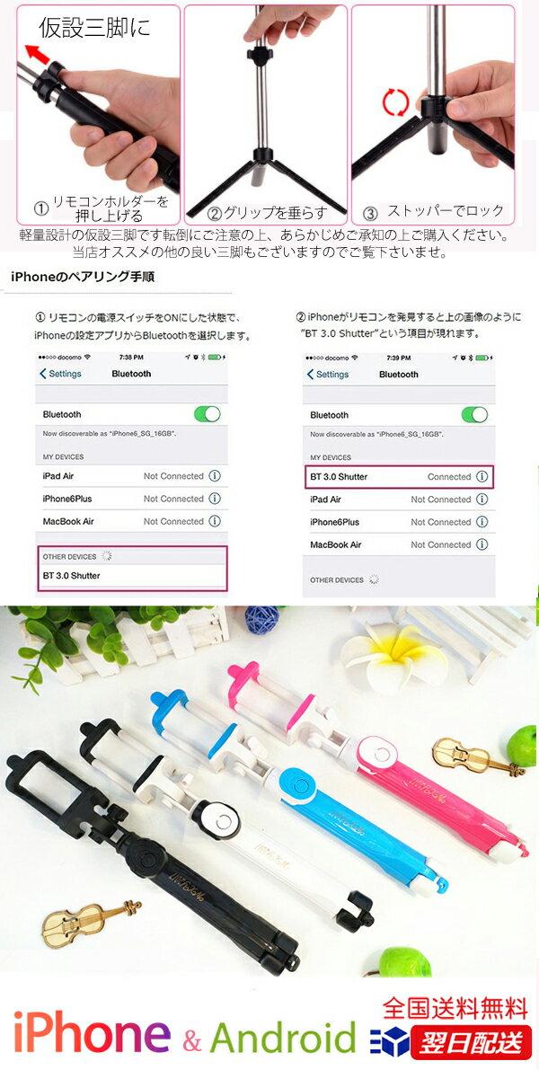 レンズ セルカ棒 セルカ棒三脚 スマートフォン三脚 自撮り棒 じどり棒 セルフィースタンド セルフィーステック モノポッド Phone6/6s/iPhone7/iPhone7Plus/iPhone8/iPhone8Plus/iPhoneX