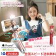 ミニセルカ棒 LEDライト・ミラー付き 伸縮式スティック   【ライト付きモノポッド Bluetooth&有線シャッタータイプ】 超ミニ  自撮り棒 じどり棒 自分撮り スティック セルフィ スティックiphone7/iphone6/Xperia/Galaxy/ edge/Android