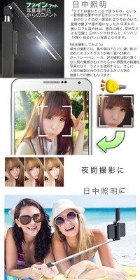 2018年夏最新モデル14cmコンパクト美肌ライト付セルカ棒『三脚+リモコン付』セルカ棒三脚自撮り棒Bluetoothキレイ可愛いじどりセルフスティックセルフィiPhone