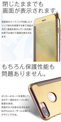iPhoneミラーケース手帳型iPhone6iPhone6siPhone7iPhone7PlusiPhone8iPhone8PlusiPhoneケースカバー手帳型ケースミラー鏡面手帳マジックミラー全面保護