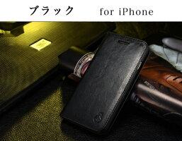 スマホケース本革iPhone7iPhone6/6sケースカード収納iPhone7Plusケース牛革耐衝撃アイフォン7ケースPlus保護ケース牛革製品背面アイフォン7プラスケース背面ケース薄型