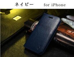iPhone7本革ケース【クーポン利用で1480円】【さらにポイント10倍】【送料無料】【即日発送】iPhone7plusiPhone7iPhoneケース革革製スマホケーススマートフォンケース