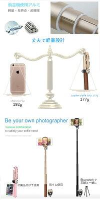 高級セルカ棒/三脚/充電式リモコン/セルカレンズ/LEDライトセットリモコン付スマホ三脚じどり棒自撮り棒モノポッドiPhone6iPhone7android対応Bluetoothミニ三脚スマホ撮影
