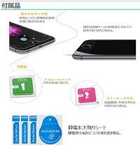 【iPhoneガラスフィルム】iPhoneXiphone8plusiphone7iphone7plusiソフトガラスフィルムGLASS0.26mm外枠ソフトフィルム気泡0