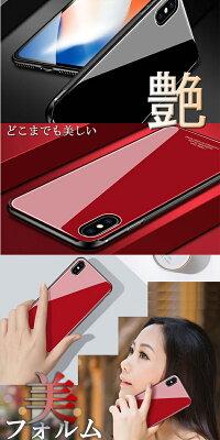 h04_59.iPhoneケースフック付きスマホカバーリングスタンド付きケース落下防止リング付きケースiPhone6/6s/iPhone7/iPhone7Plus/iPhone8/iPhone8Plus