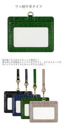 ネック・ハンドストラップハクバHAKUBAKST-24-W/PピクスギアダブルストラップRFホワイトピンクデジタルカメラストラップデジカメストラップ